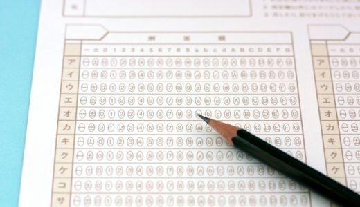 ありえへん!!!テストに合格しないと別席が運べないってホント!?